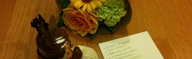 結婚記念日2周年