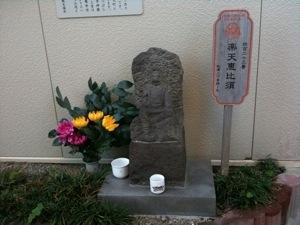 20111010-220911.jpg