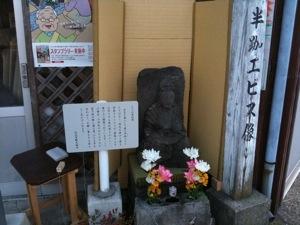 20111010-221430.jpg