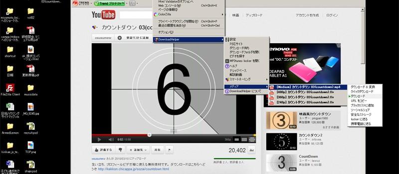 Youtubeなどの動画をダウンロードする方法