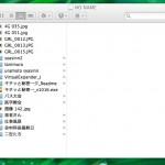SuperDriveに入れたCDを取り出すには【Macbook Air】