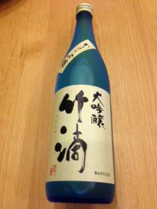 takeshizuku