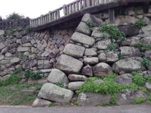 ishigaki