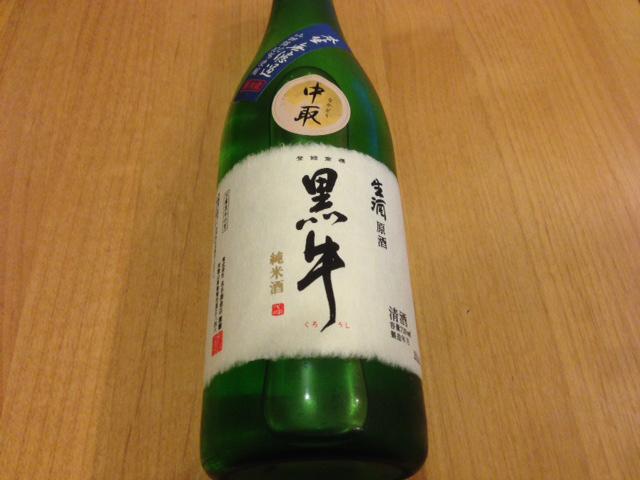 日本酒ジャケ買い。その3