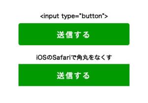 input_kadomaru