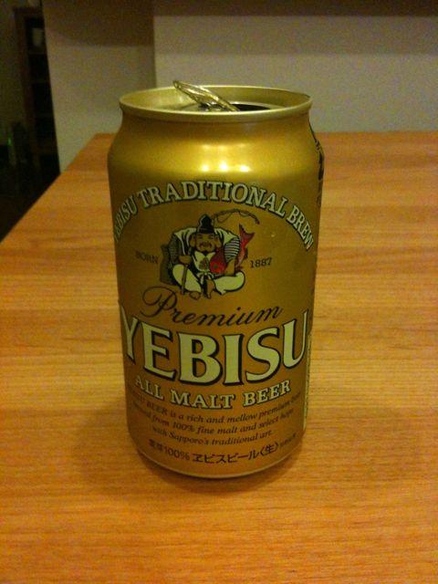 久しぶりのエビスビール