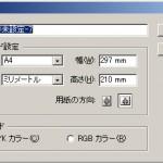 印刷用データのベース
