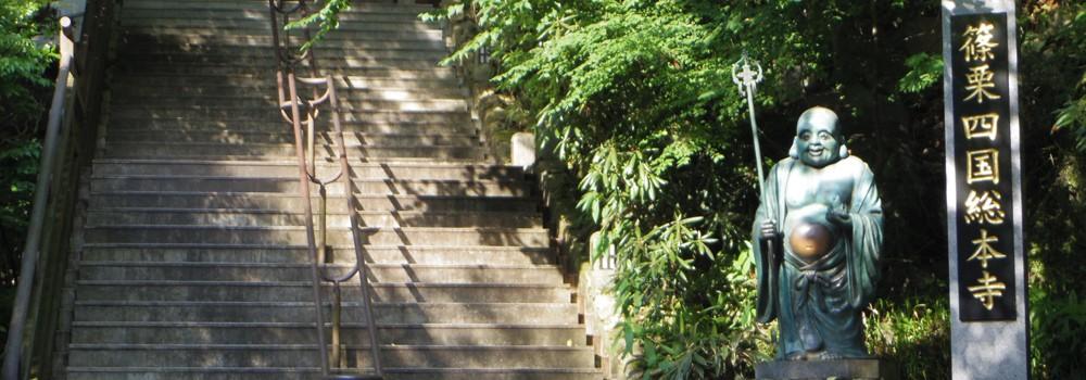 篠栗 南蔵院の涅槃像