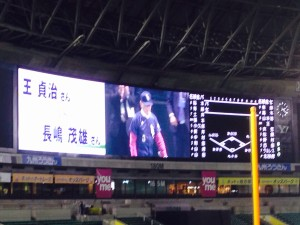 名球会ベースボールフェスティバルに行ってきた!